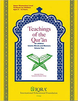 Teachings of the Quran for Children Volume 2 (Textbook and Workbook set)