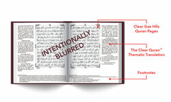 The Clear Quran® Series – with Arabic Text, Othmani Script 15 Lines - Hifz Gift Edition | Leather
