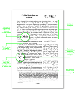 The Clear Quran® Series - with Arabic Text - Parallel Edition | Leather Bound