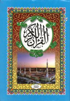 Al Quran kareem.....Majeedi script....Medium size