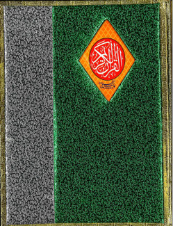 Holy Quran 1/M - Majidi with Urdu Translation - Golden Box