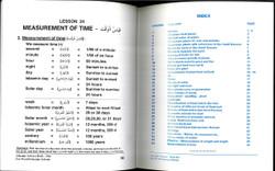 Islamic Sciences Book 1 (Manhajul Huda Curriculum Textbook)- USED