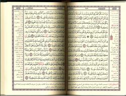 Saudi Mushaf with Tafseer - Othmani 15 Line (Alim Tajweed) | 20 Copies Bulk