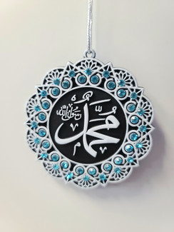 Hanging Ornament Allah and Muhammad (White and Light Blue)