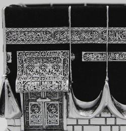 Islamic Table Décor - Kaaba Black & Silver - (Medium)