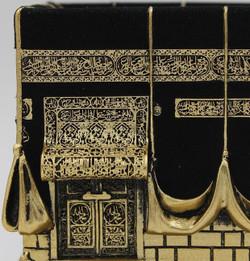 Islamic Table Décor - Kaaba Black & Gold- (Medium)