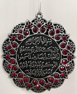 Hanging Ornament Ayet Kursi & Ayet Safar (Red & Silver)