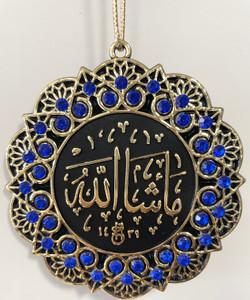 Hanging Ornament La Ilaha Illa Allah Mohammed Rasuul Allah/ Masha'allah (Blue & Gold)