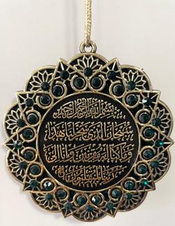 Hanging Ornament Ayet Kursi & Ayet Safar (Green & Gold)