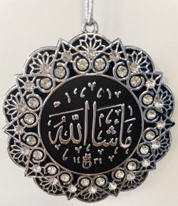 Hanging Ornament La Ilaha Illa Allah Mohammed Rasuul Allah/ Masha'allah (Crystal & Silver)