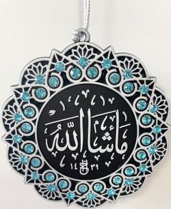 Hanging Ornament La Ilaha Illa Allah Mohammed Rasuul Allah/ Masha'allah (Marine & White)