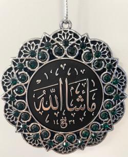 Hanging Ornament La Ilaha Illa Allah Mohammed Rasuul Allah/ Masha'allah (Green & Silver)