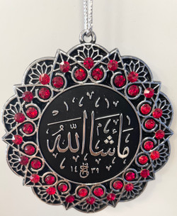 Hanging Ornament La Ilaha Illa Allah Mohammed Rasuul Allah/ Masha'allah (Red & Silver)