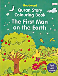 The First Man on Earth Coloring Book