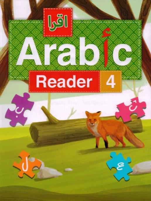 IQRA' Arabic Reader Textbook 4