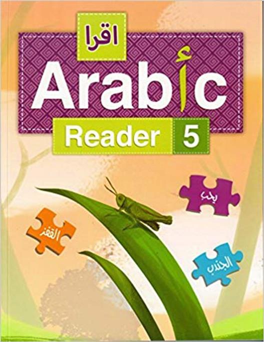 IQRA' Arabic Reader Textbook 5