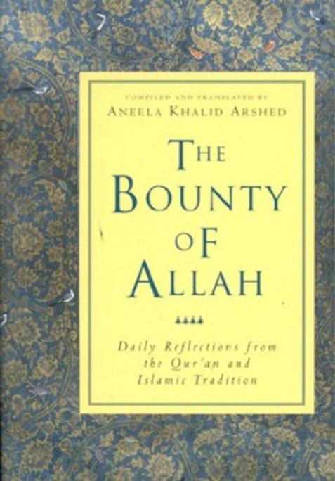 Bounty of Allah