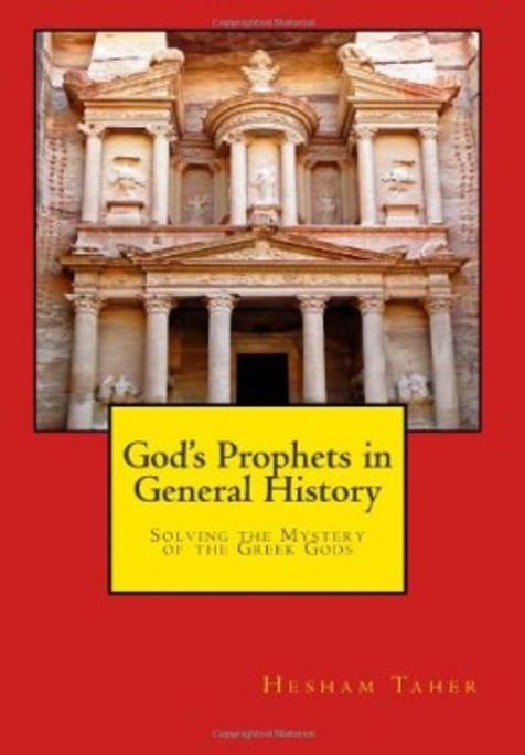 Gods Prophets in General History