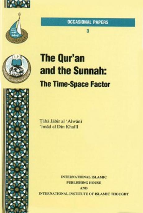 Quran Sunnah Time Space