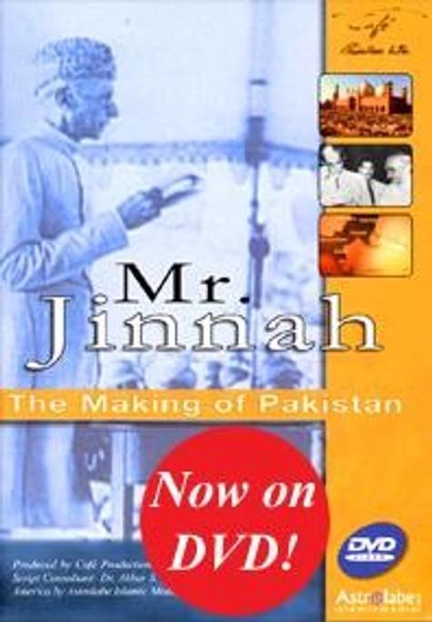 Quaid: Autobio of Jinnah [DVD]