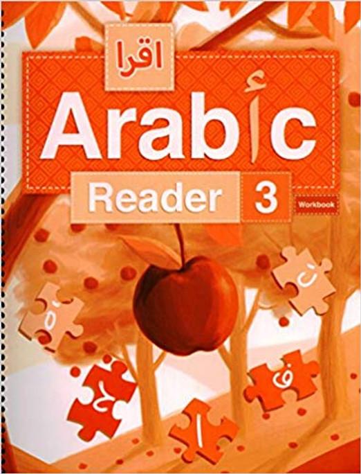 IQRA' Arabic Reader Workbook 3
