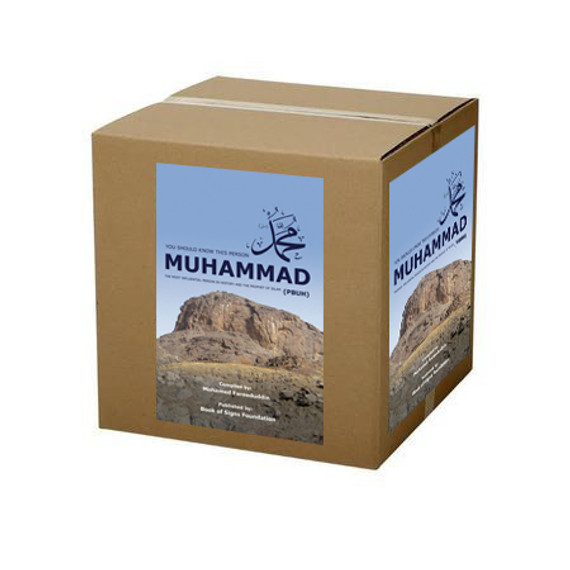 YOU SHOULD KNOW THIS PERSON MUHAMMAD (PBUH) | 100 COPIES BULK