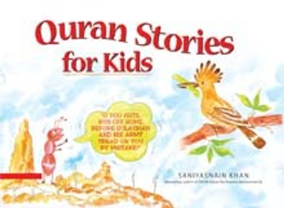 Quran Stories for Kids [Book h/c]