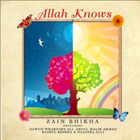 Allah Knows by Zain Bikha