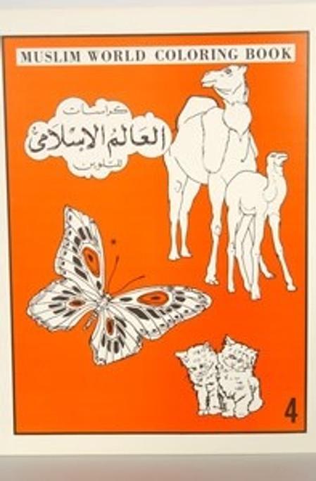 Muslim World Coloring Book 2