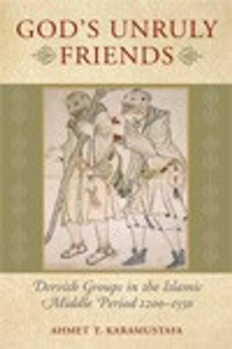 Gods Unruly Friends