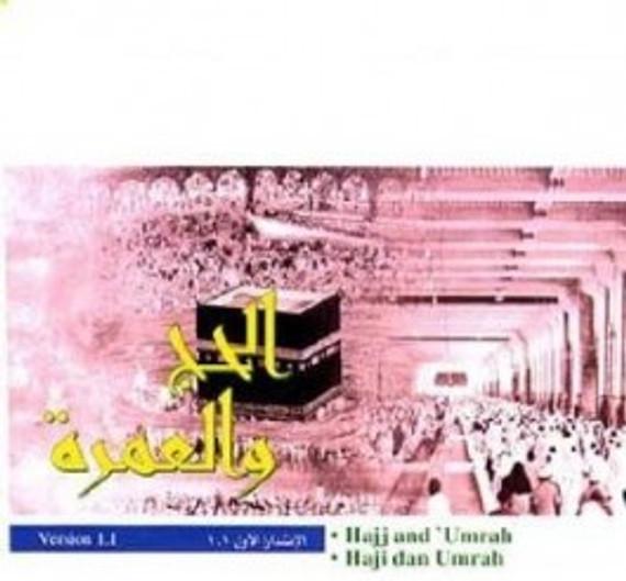 Hajj and Umrah [PC]