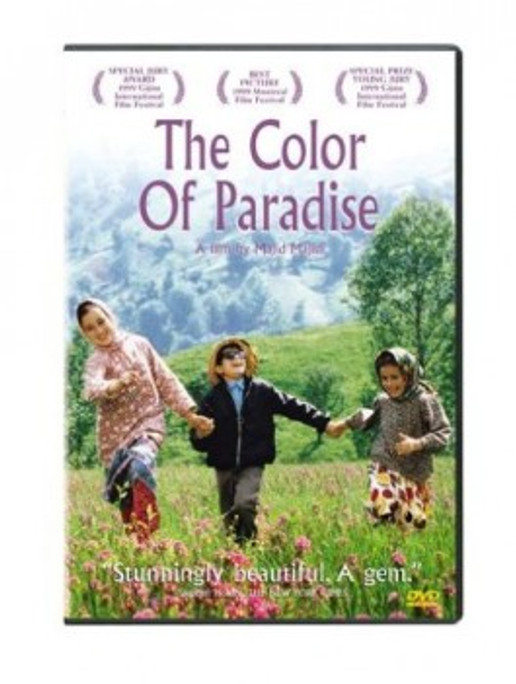 Color of Paradise [DVD]