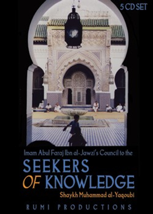 Council to the Seekers of Knowledge