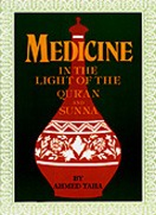 Medicine In The Light of Quran and Sunnah