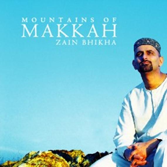 Mountains of Makkah by Zain Bikha