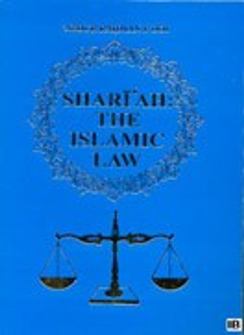 Shariah The Islamic Law