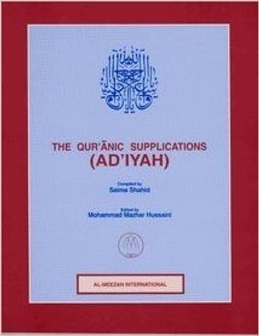 Quranic Supplications for Kids [PB]