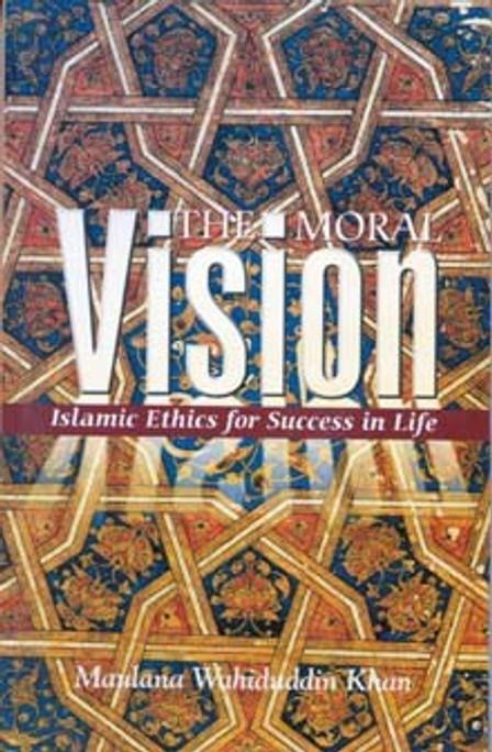 The Moral Vision [PB]