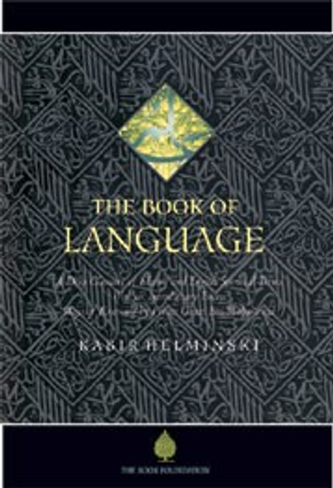 Book of Language, The