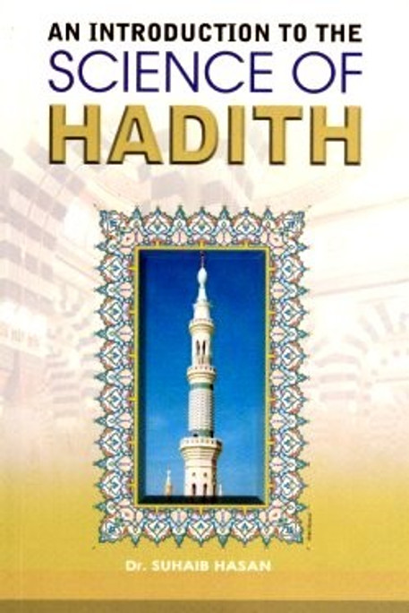 Science of Hadith (An Introduction)