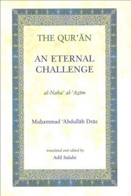 The Quran An Eternal Challenge