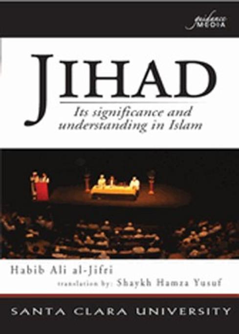 Jihad: Its Significance & Understanding in Islam [DVD]