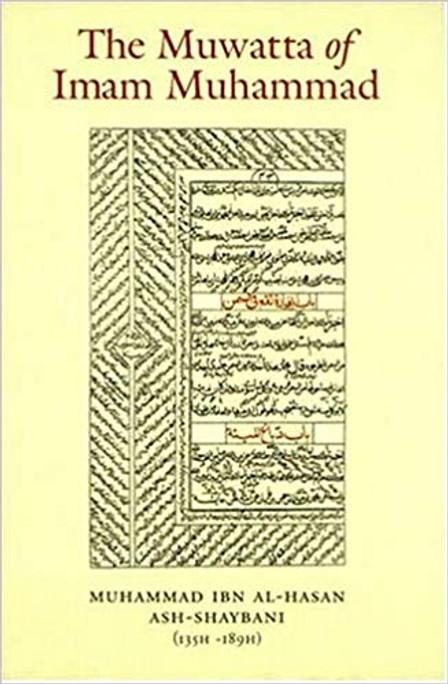 Al-Muwatta of Imam Muhammad - Hadith Book PB