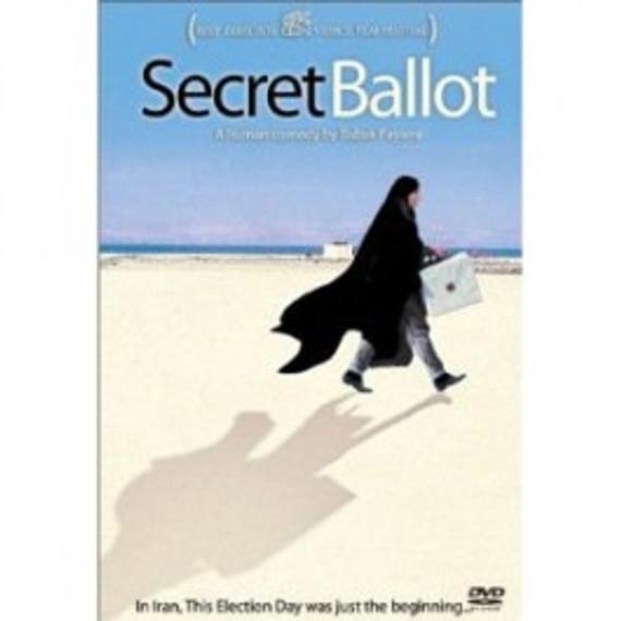 The Secret Ballot [DVD]