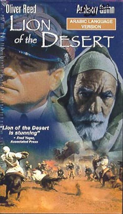Lion of the Desert [DVD]