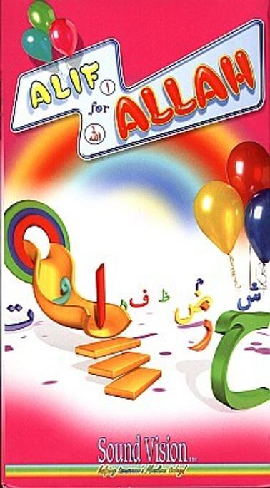 Adam's World: Alif is for Allah (DVD)