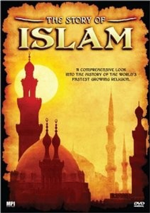 The Story of Islam [DVD]