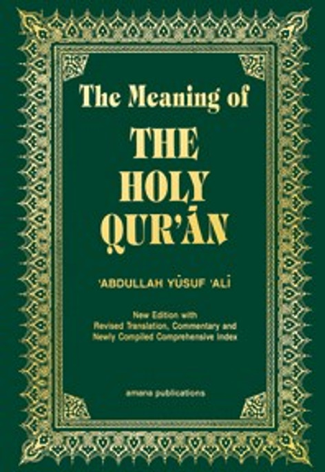 The Holy Quran with English Translation by Yusuf Ali (Pocketsize )