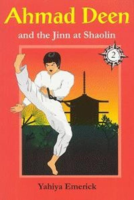 Ahmad Deen and the Jinn at Sha