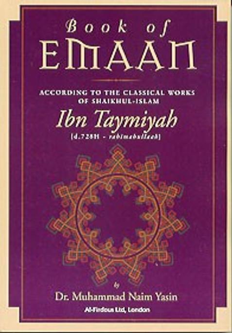 Book of Emaan by Ibn Taymiya